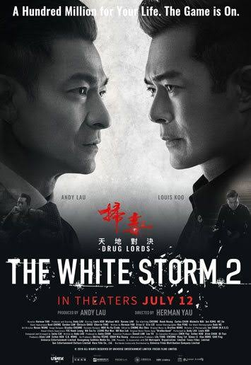 The White Storm 2 - Drug Lords - 掃毒2天地對決