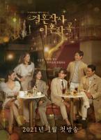 free chinese drama online